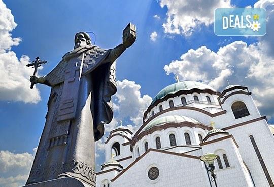 Екскурзия през март или юни до Белград, Сърбия! 1 нощувка със закуска, транспорт, посещение на крепостта Калемегдан и църквата Св. Сава! - Снимка 4