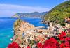 Екскурзия до Барселона и перлите на Средиземноморието с АБВ Травелс! 9 нощувки, 9 закуски и 3 вечери, транспорт, богата програма и посещения на Лаго ди Гарда и Сан Ремо! - thumb 4