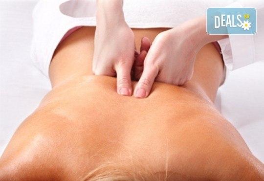 Преглед от професионален физиотерапевт, 70 минутен лечебен масаж при дискова херния + лазертерапия или инверсионна терапия в студио Samadhi! - Снимка 3