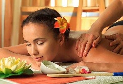 Релаксирайте след дългия работен ден с 60-минутен масаж на цяло тяло в масажно студио Тандем! - Снимка