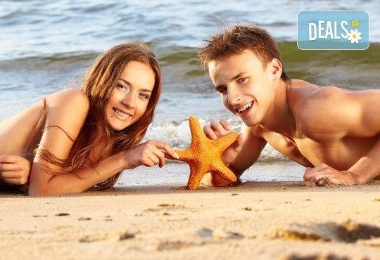 Учете навсякъде и по всяко време! Онлайн курс по позитивно мислене и/или сексология от www.onLEXpa.com! - Снимка 2
