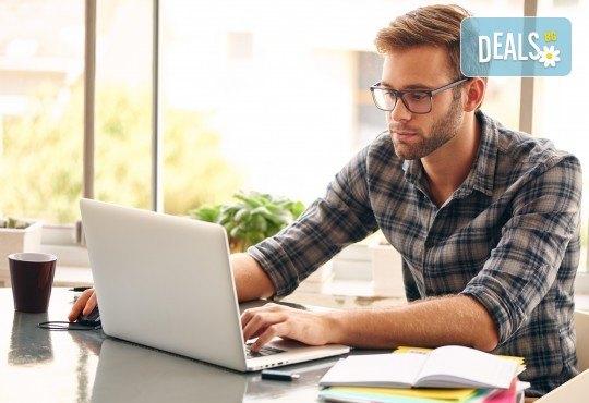 Научете нов език! Онлайн курс по арабски език и IQ тест от www.onLEXpa.com - Снимка 1