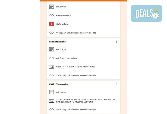 Онлайн курс по английски език на ниво В1 с неограничен достъп до платформата в Tanya's language School - Снимка 6