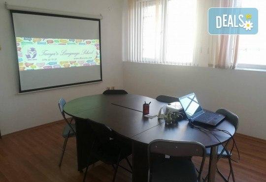 Индивидуален онлайн курс по немски език на ниво А1 с неограничен достъп и бонус: безплатен изпит за завършено ниво в Tanya's language School! - Снимка 12