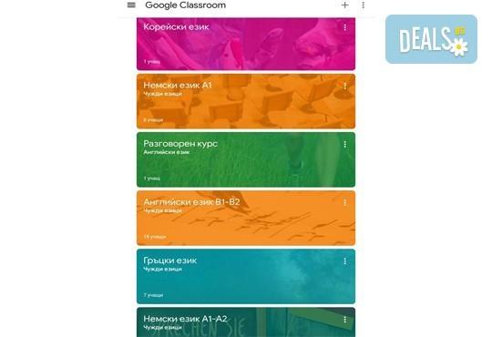 Индивидуален онлайн курс по немски език на ниво А1 с неограничен достъп и бонус: безплатен изпит за завършено ниво в Tanya's language School! - Снимка 4