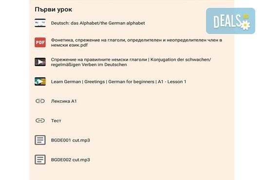 Индивидуален онлайн курс по немски език на ниво А1 с неограничен достъп и бонус: безплатен изпит за завършено ниво в Tanya's language School! - Снимка 5