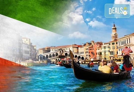 До Италия през юли: 5 нощувки, закуски, транспорт, турове в Рим, Венеция, Флоренция
