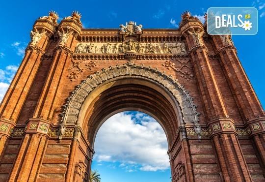 Екскурзия през март или октомври до Барселона - сърцето на Каталуня! 3 нощувки със закуски, самолетен билет, представител на Дари Травел! - Снимка 5