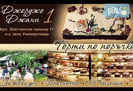 Голяма снимка! Торта 25 или 30 парчета, със снимка А3 и пълно покритие на тортата от Сладкарница Джорджо Джани! - Снимка 4