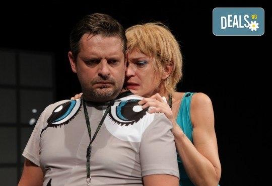 Гледайте Законът на Архимед с Пенко Господинов и Ирини Жамбонас в Малък градски театър Зад канала на 12-ти март (вторник)! - Снимка 2