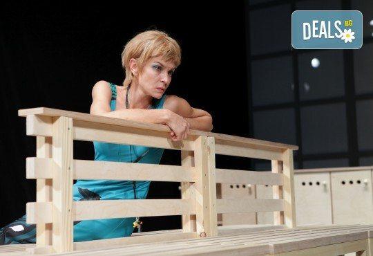 Гледайте Законът на Архимед с Пенко Господинов и Ирини Жамбонас в Малък градски театър Зад канала на 12-ти март (вторник)! - Снимка 10