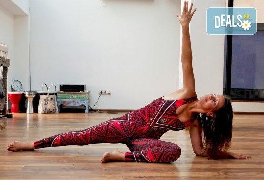 Две или четири посещения на двигателна програма за гърба и ставите в Sofia International Music & Dance Academy! - Снимка 1