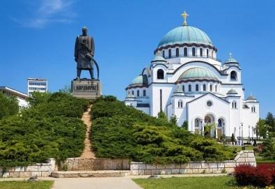 Екскурзия за 3 март до Белград, Сърбия! 2 нощувки със закуски в Hotel Balasevic 3*, транспорт и екскурзовод! - Снимка