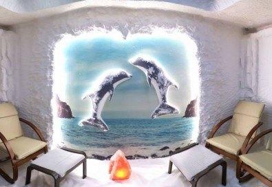 Здрав дух в здраво тяло! 1, 3 или 5 посещения на солна стая за един или двама възрастни в Солни стаи Medisol! - Снимка