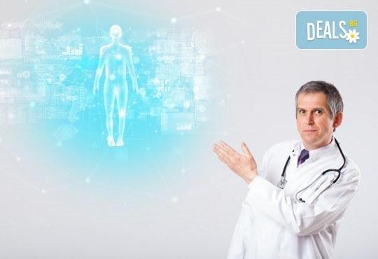 Обстоен преглед от ангиолог – специалист съдови болести, и еходоплер – ехография на кръвоносни съдове, в МЦ Хелт! - Снимка 1