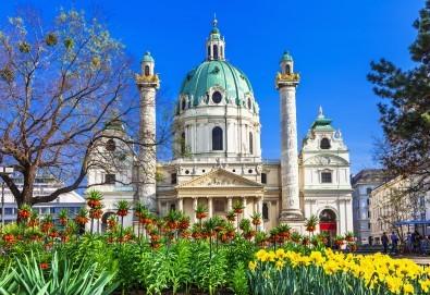 Пролетна екскурзия до Виена, Будапеща и Братислава! 3 нощувки със закуски, самолетен билет, транспорт с автобус и водач от Дари Травел! - Снимка