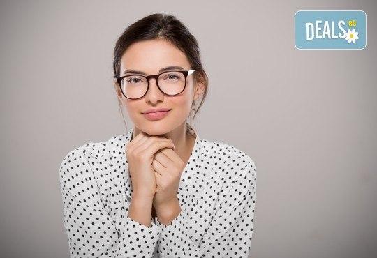 Компютърно изследване на рефракцията, зрителна острота и рецепта за очила в център Хелт