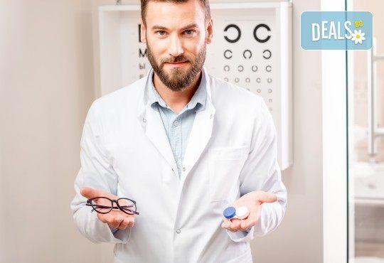 Компютърно изследване на рефракцията, изследване на зрителна острота и изписване на рецепта за оптична корекция (очила) в МЦ Хелт! - Снимка 2