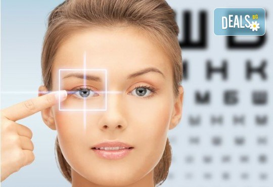 Компютърно изследване на рефракцията, изследване на зрителна острота и изписване на рецепта за оптична корекция (очила) в МЦ Хелт! - Снимка 3