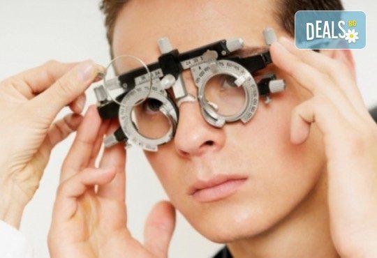 Компютърно изследване на рефракцията, изследване на зрителна острота и изписване на рецепта за оптична корекция (очила) в МЦ Хелт! - Снимка 4