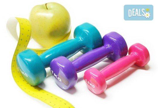 За здраво и красиво тяло! 4 тренировки по Body Shape в Студио за аеробика и танци Фейм! - Снимка 5