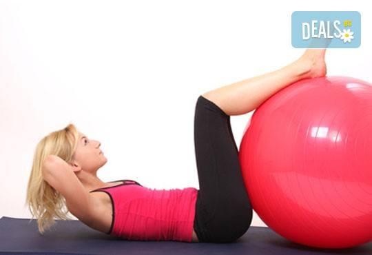 За здраво и красиво тяло! 4 тренировки по Body Shape в Студио за аеробика и танци Фейм! - Снимка 4
