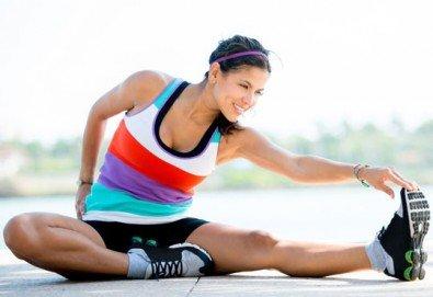 За здраво и красиво тяло! 4 тренировки по Body Shape в Студио за аеробика и танци Фейм! - Снимка