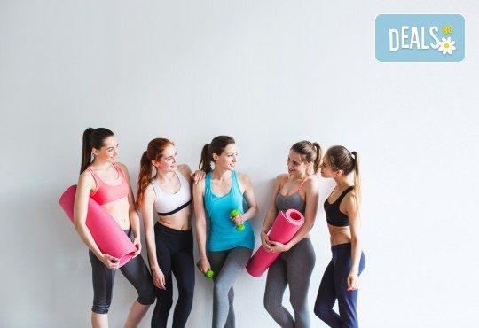 За здраво и красиво тяло! 4 тренировки по Body Shape в Студио за аеробика и танци Фейм! - Снимка 2