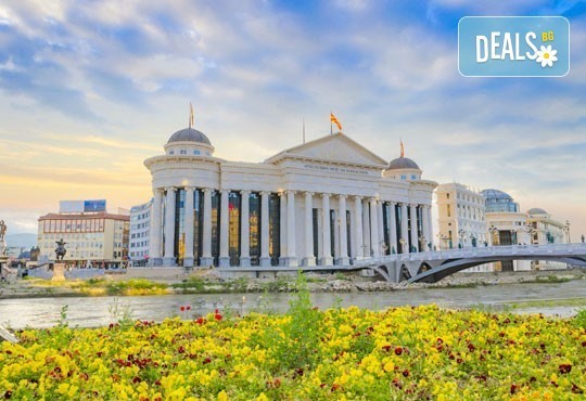 Април или септември до Охрид, Скопие и каньона Матка: 2 нощувки и закуски, транспорт