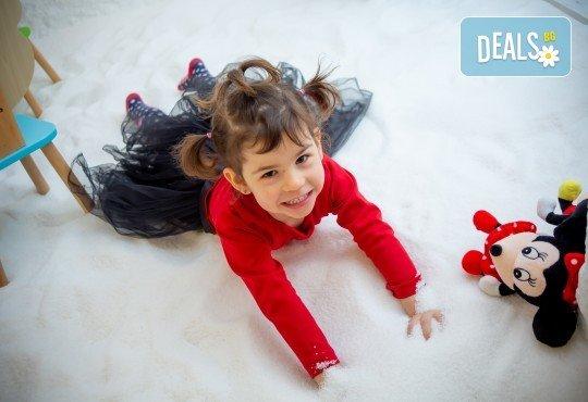 Здрави деца! 1, 3 или 6 комбинирани посещения на солна стая на дете и възрастен в Солни стаи Medisol! - Снимка 1