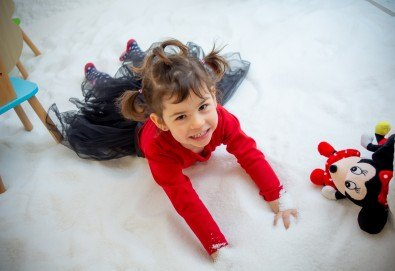 Здрави деца! 1, 3 или 6 комбинирани посещения на солна стая на дете и възрастен в Солни стаи Medisol! - Снимка