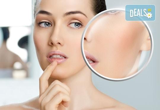 Медицинско почистване на лице, терапия за контрол на порите и нанасяне на маска в салон за красота Алма Морел - Снимка 3