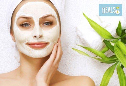 Медицинско почистване на лице, терапия за контрол на порите и нанасяне на маска в салон за красота Алма Морел - Снимка 1