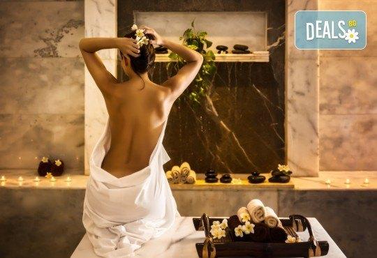 СПА уикенд за 3 март в Кумбургаз, Турция! 2 нощувки със закуски в Hotel Marin Princess 5*, транспорт, ползване на сауна, турска баня, закрит и открит басейн! - Снимка 1