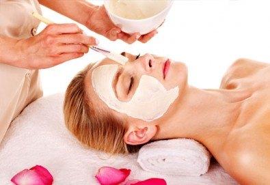 Еко терапия за лице - почистване с ултразвукова шпатула, терапия с българско кисело мляко и релаксиращ и моделиращ масаж в студио Стела Стил! - Снимка