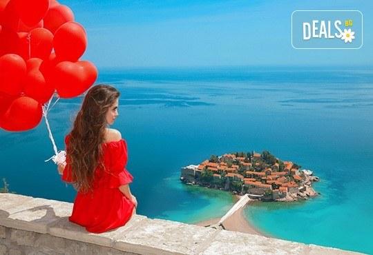 Екскурзия през април или септември до Будванската ривиера, с възможност за посещение на Дубровник! 3 нощувки със закуски и вечери, транспорт и екскурзовод! - Снимка 1