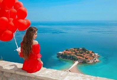 Екскурзия през април или септември до Будванската ривиера, с възможност за посещение на Дубровник! 3 нощувки със закуски и вечери, транспорт и екскурзовод! - Снимка