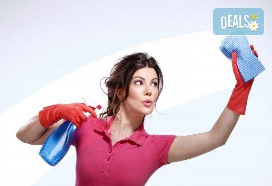 Професионално почистване на дом или офис до 100 кв.м. от Ferery Style