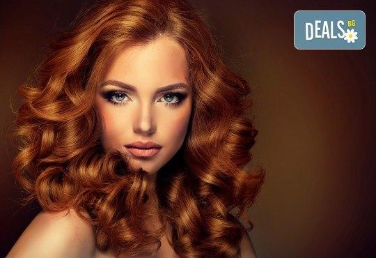Красиви и трайни къдрици! Подстригване и студено къдрене с издръжливост до 6 месеца във Фризьорски салон Bisi Hair Studio! - Снимка 3