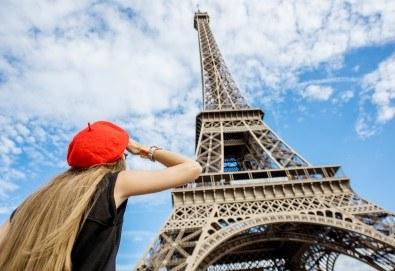 Романтична екскурзия до Париж, Франция! 3 нощувки със закуски, самолетни билетни с включени летищни такси, екскурзоводско обслужване! - Снимка