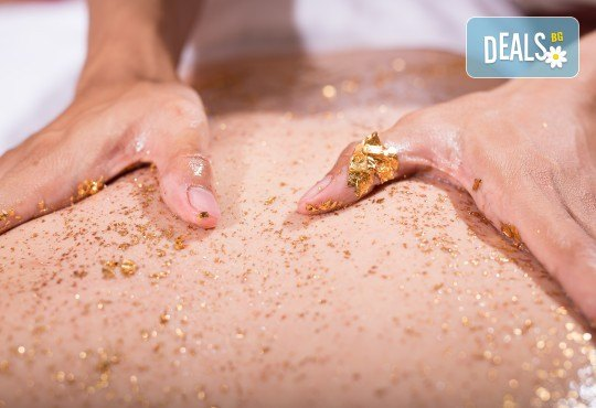 Синхронен масаж за двойки или приятели на цяло тяло със злато, плодова салата и вино + бонус: точков масаж на лице и глава в Женско царство! - Снимка 4