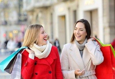 На шопинг и разходка до Чорлу за 1 ден през февруари или март - транспорт, водач, посещение на Одрин, търговски центрове и закрития пазар Араста! - Снимка