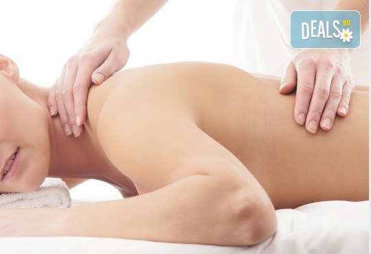 Лечебен масаж на зона по избор/цяло тяло и точков масаж на лице и глава, Женско царство