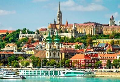 Екскурзия за Майските празници до Будапеща, Прага и Виена! 5 нощувки със закуски, транспорт и водач от Мивеки Травел! - Снимка