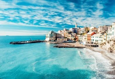 Потвърдено пътуване! Майски празници в Барселона, Френската ривиера и Лигурия - 8 нощувки със закуски и 3 вечери, транспорт, екскурзовод и богата програма! - Снимка