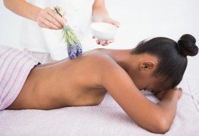 Отпуснете се със 70-минутен ароматерапевтичен масаж на цяло тяло с масла от лавандула и бонус: масаж на ходила и точков масаж на лице и глава в Женско Царство!
