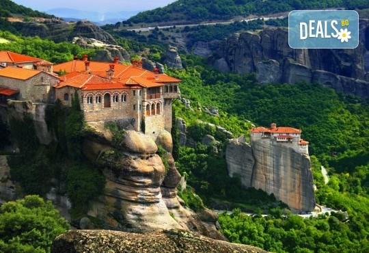 Екскурзия до Солун и Метеора, Гърция: 2 нощувки и закуски, транспорт и водач