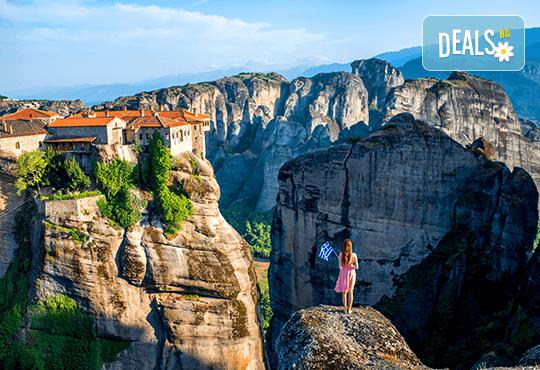 Екскурзия за 24 май до Солун с посещение на феномена Метеора! 2 нощувки със закуски на Олимпийската ривиера, транспорт и водач! - Снимка 1