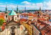 Екскурзия до Прага през септември със Запрянов Травел! 2 нощувки със закуски, транспорт и екскурзовод - thumb 3