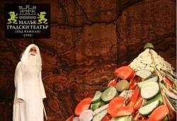 На 24-ти март (неделя) е време за смях и много шеги с Недоразбраната цивилизация на Теди Москов в Малък градски театър Зад канала! - Снимка